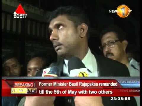 හිටපු අමාත්ය බැසිල් රාජපක්ෂ ලබන 05 වැනිදා දක්වා රක්ෂිත බන්ධනාගාර ගත කෙරේ - MP Basil Rajapaksa rema