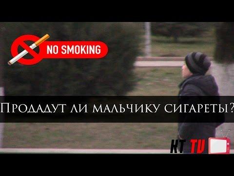 Продадут ли мальчику сигареты в Чечне? | Социальный эксперимент
