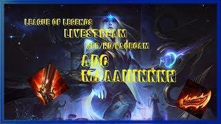 ► League of Legends◄ Mit der Com zocken :D [Ger/Deu/Facecam/HD] ►