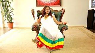 Emebet Negasi - Fikir Ena Gura (Ethiopian Music Video)