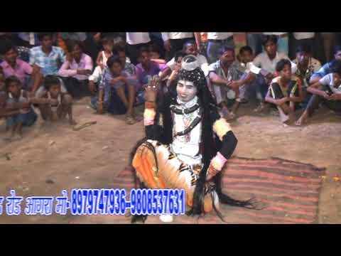 Bhole tu bhangiya ghuta