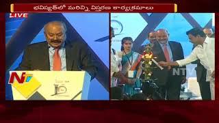 GMR Group Chairman G.Mallikarjuna Rao Speech @ 10 Years Celebration Of Shamshabad Airport || Part 1