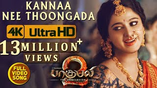 Kannaa Nee Thoongada Full Video Song  Baahubali 2