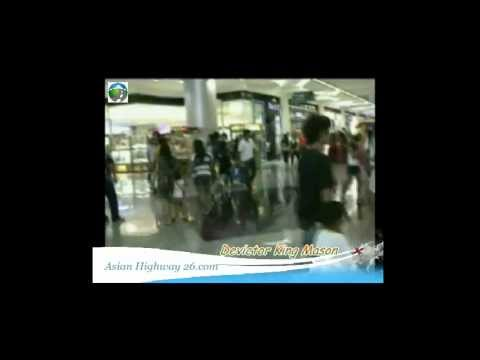 Philippines Tourism: Davao City Beware Using Smart Money Card