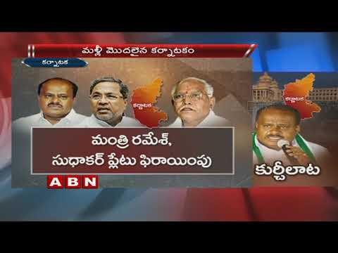 BJP Plans To Use Military Planes To Poach Congress JDS MLAs : Kumaraswamy | ABN Telugu
