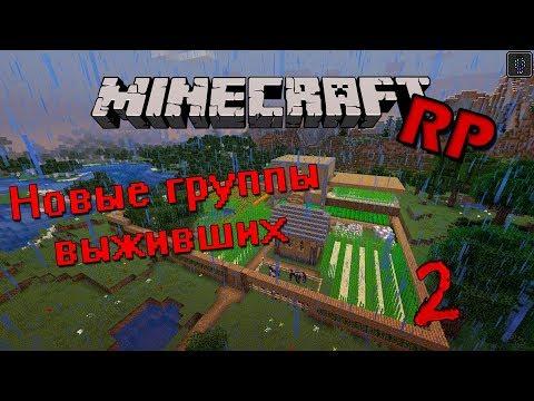 Minecraft 1.13.1 RP #2