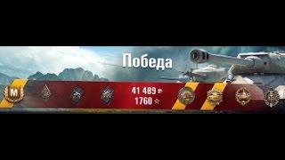 Что творят чехи? World of tanks.