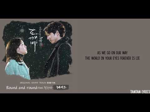 Round And Round - Heize (ft. Han SooJi) Lyrics [Han,Rom,Eng] [Colour Coded]/ [Color Coded]