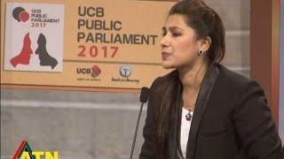 UCB Public Parliament on Tax Management- ATN  News.