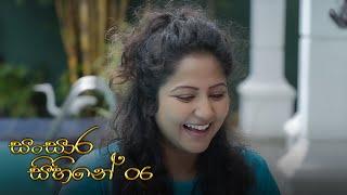 Sansara Sihine | Episode 06 - (2021-02-23)
