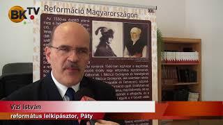 Kiállítás és emlékkő a reformáció 500. évfordulója alkalmából