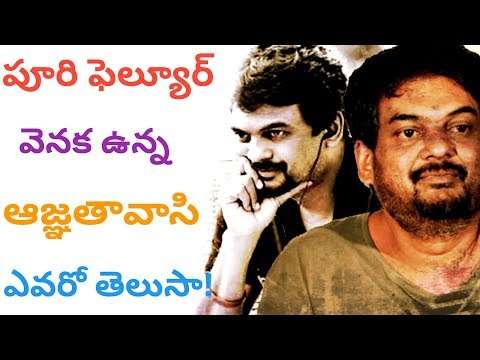 Director Puri Jagannadh Movies reasons for failure |Tollywood Film News |