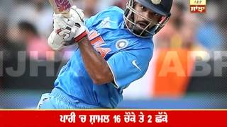 Dhawan scores 137 runs against South Africa