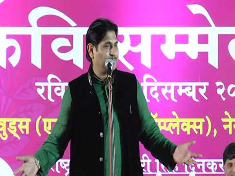 Hindi Kavi Sammelan At Seawoods 3  2013 video