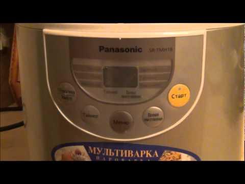 Как потушить картошку в мультиварке - видео