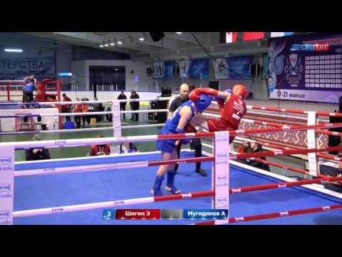 Мугидинов Абдулмалик (Москва) vs. Шигин Эдуард | Мастерская тайского бокса