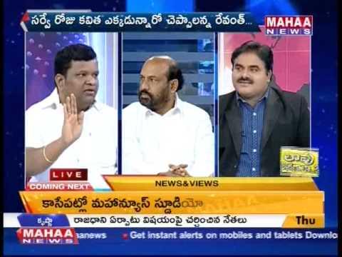 News and Views || Debate On AP CM Naidu's Singapore Tour -Mahaanews