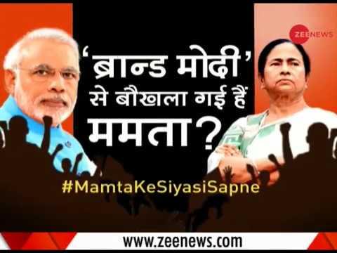 Taal Thok Ke: Will Mamata Banerjee be able to stop 'Modi Magic' with 'Delhi Chalo' slogan?