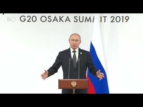 Путин в Осаке перепутал трансгендеров с трансформерами: «Шесть полов напридумывали!»
