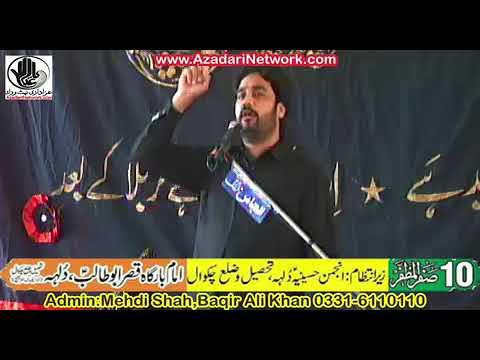 Zakir Waseem Baloch || Majlis 10 Safar 2017 Dullha Chakwal ||
