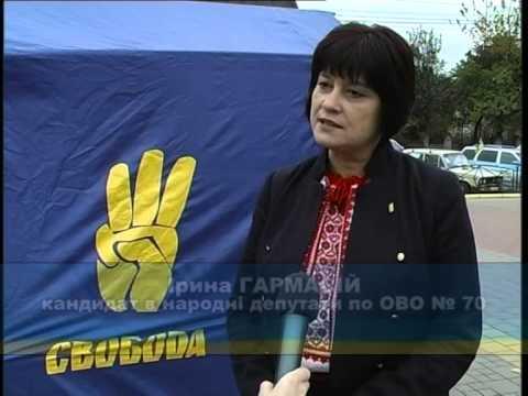 Міністр АПК Ігор Швайка на Закарпатті