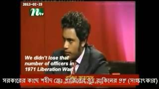 Pil Khana Bangladesh