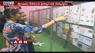 Stamps Exhibition Programme Held in Visakha