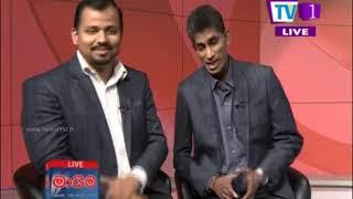 Maayima TV1 09th July 2019