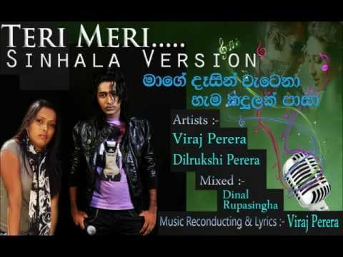Teri Meri Prem Kahani - Bodyguard - Sinhala Version : Viraj & Dilrukshi - Remix Song video