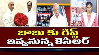 KCR Victory Impact on Chandrababu Naidu and AP Elections | KCR News | IVR Analysis