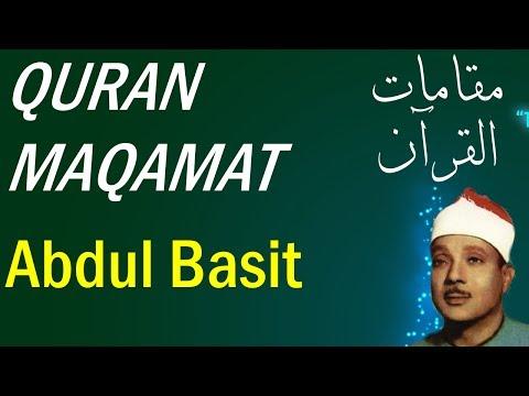 Qari Abdul Basit - Quran Maqamat - مقامات القرآن بصوت قاري عبد الباسط عبد الصمد video