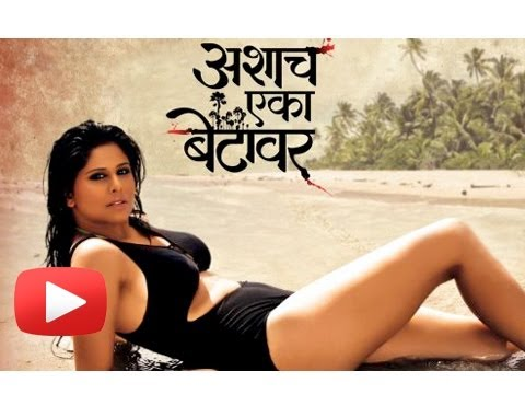 Bold And Beautiful Sai Tamhankar Is Back In Her Bikini Avatar ! [hd] video