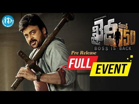Khaidi No 150 Pre-release Function Full Event | Mega Star Chiranjeevi | Kajal Aggarwal | V V Vinayak thumbnail