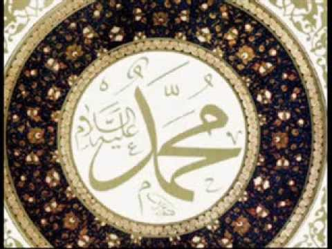 Qaswida~swalla-llaah Ghalaa Muhammad video