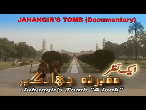 Maqbar-e-jahanghir Aik Nazar (urdu Documentary) video