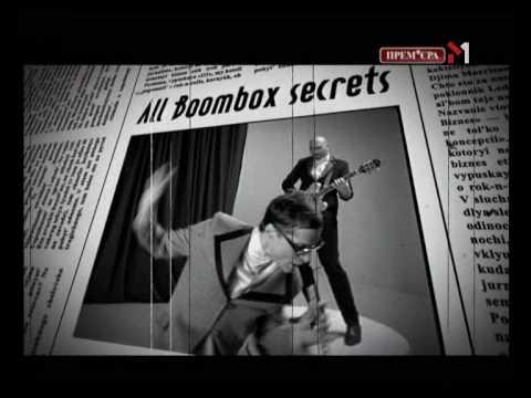 Boombox - Поліна