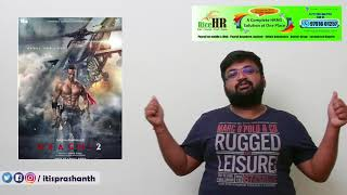 Baaghi 2 review by prashanth