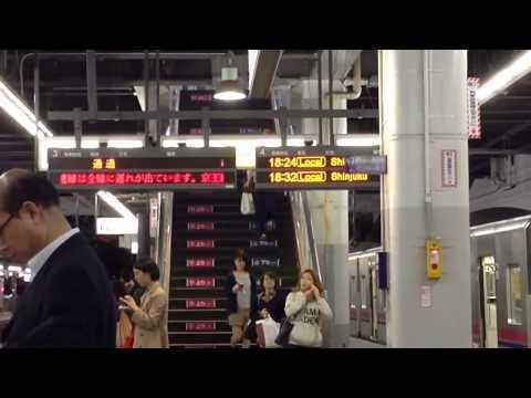 高科修二の鉄道動画 京王線 接近放送集 高科修二の鉄道動画  京王線 接近放送集