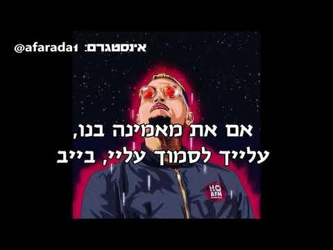 Chris Brown - Trust Me (HׂOAFM)  hebsub מתורגם