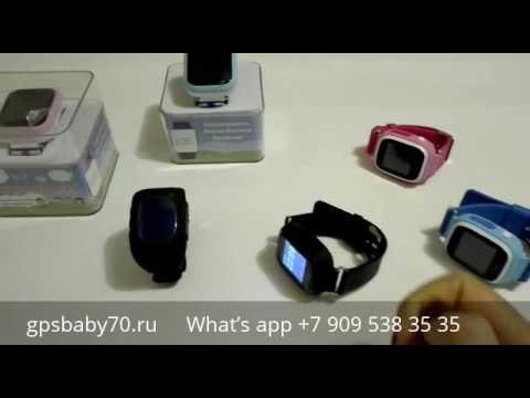Черные сенсорные часы Q80 Smart baby watch с gps в Томске