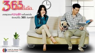 Formula of Love Ep 12/2 - Thailand movies