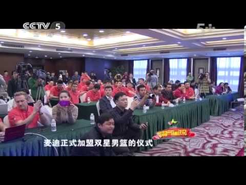 Tracy McGrady's new life in Qingdao, China//Part3--11-10-2012