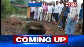 Minister Jogu Ramanna Visits Adilabad District Flood Hit Areas
