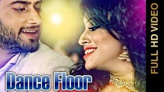 New Punjabi Songs 2016 || DANCE FLOOR || MISS NEELAM & DILRAJ || Punjabi Songs 2016