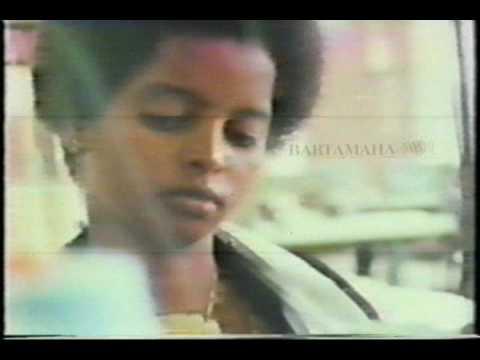 Somali Government 1980