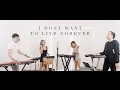 I Don't Wanna Live Forever - Zayn (The Sam Willows Cover) MP3