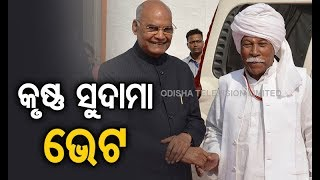Jab President Kovind Met His Old Buddy!
