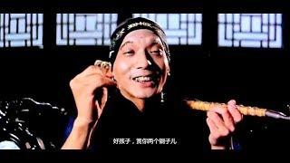 [Phim Cổ] Phim siêu kinh điển HONG KONG siêu hài Cửu Âm Đồng Tử Công full vietsub