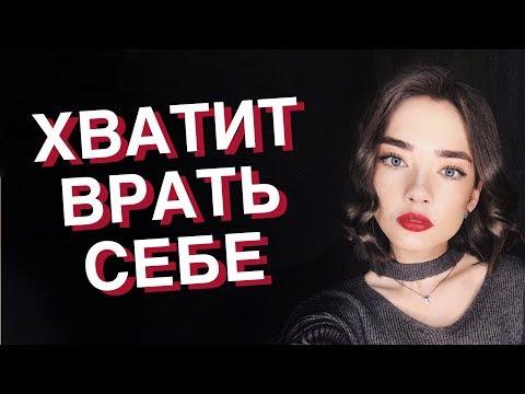 МОТИВАЦИЯ МЕШАЕТ // ВДОХНОВЕНИЯ НЕТ