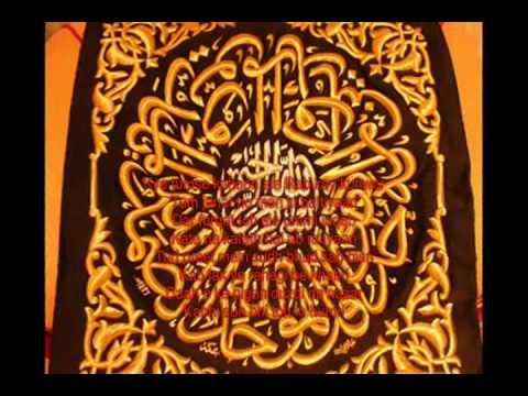 New Naat 2011 Tajdar-e-Haram Ho Nigah-e-Karam - Owais Raza Qadri...